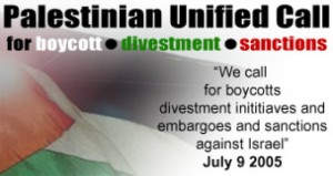 People Are Talking About BDS