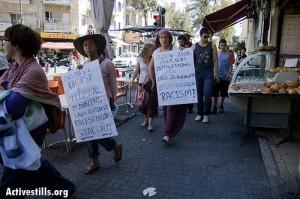 First Sheikh Jarrah Protest