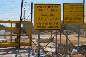 Ofer Prison Transfer Terminal