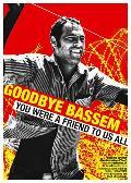 Remembering Bassem (Pheel) Abu Rahma