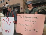Silencing Demolishing e1271788663602 150x116 - Israeli Demonstrator Badly Injured in Bil'in Demonstration and more Israel-Palestine News