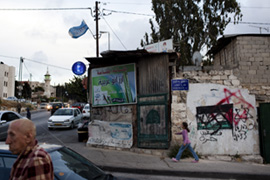 "Guarnieri: ""Israel's 'Street Apartheid'"""